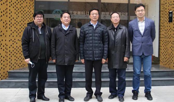 北京市大兴区委副书记、区长王有国一行到九芝堂美科调研考察