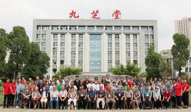 湖南省药检院退休干部领导一行赴九芝堂参观