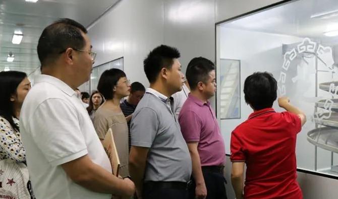 """湖南省生物医药行业""""十四五""""发展规划调研座谈会在九芝堂顺利召开"""