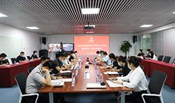 危中寻机 坚定前行 九芝堂集团召开2020年半年度工作会议