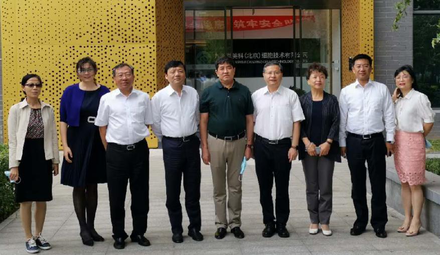 黑龙江省牡丹江市委书记杨廷双一行到美科参观考察