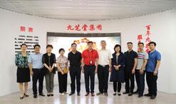 湖南省药品监督管理局专家领导一行 莅临九芝堂集团总部视察指导工作
