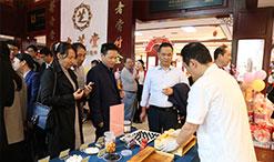 长沙高新区企业家培训中心高新领航员计划产业升级研学考察活动走进九芝堂
