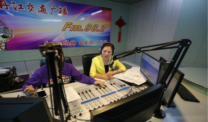 友搏药业做客牡丹江交通广播名专栏推介九芝堂、友搏文化品牌