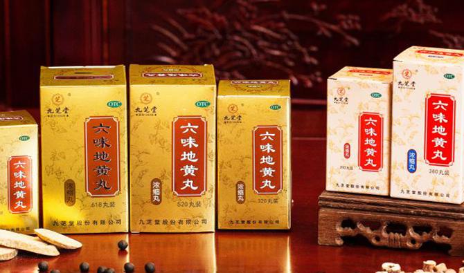 九芝堂六味地黄丸成功入选湖南省首批制造业单项冠军产品