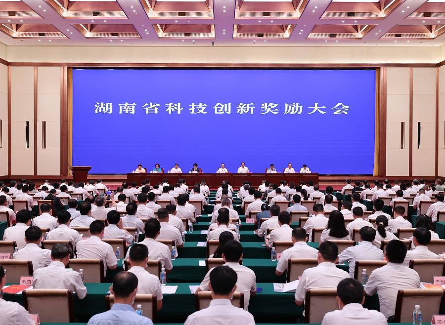九芝堂驴胶补血颗粒项目荣获湖南省科学技术进步奖
