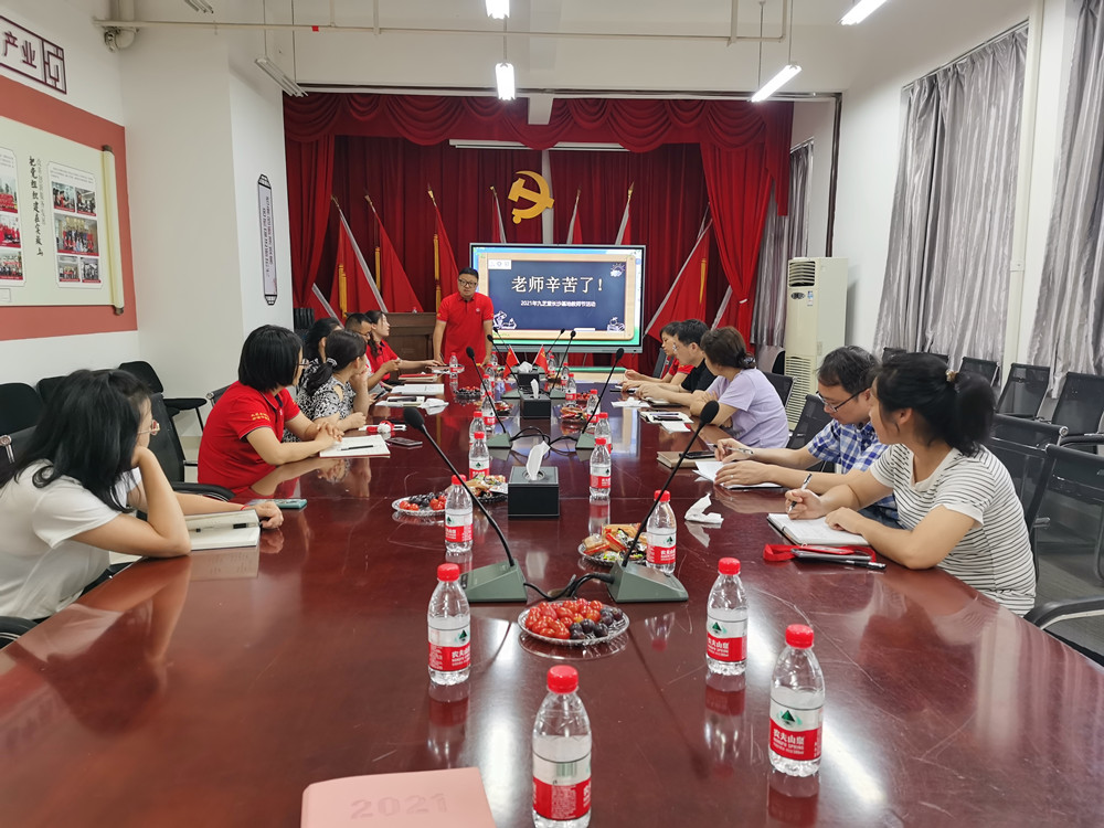 九芝堂长沙基地教师节主题活动顺利开展